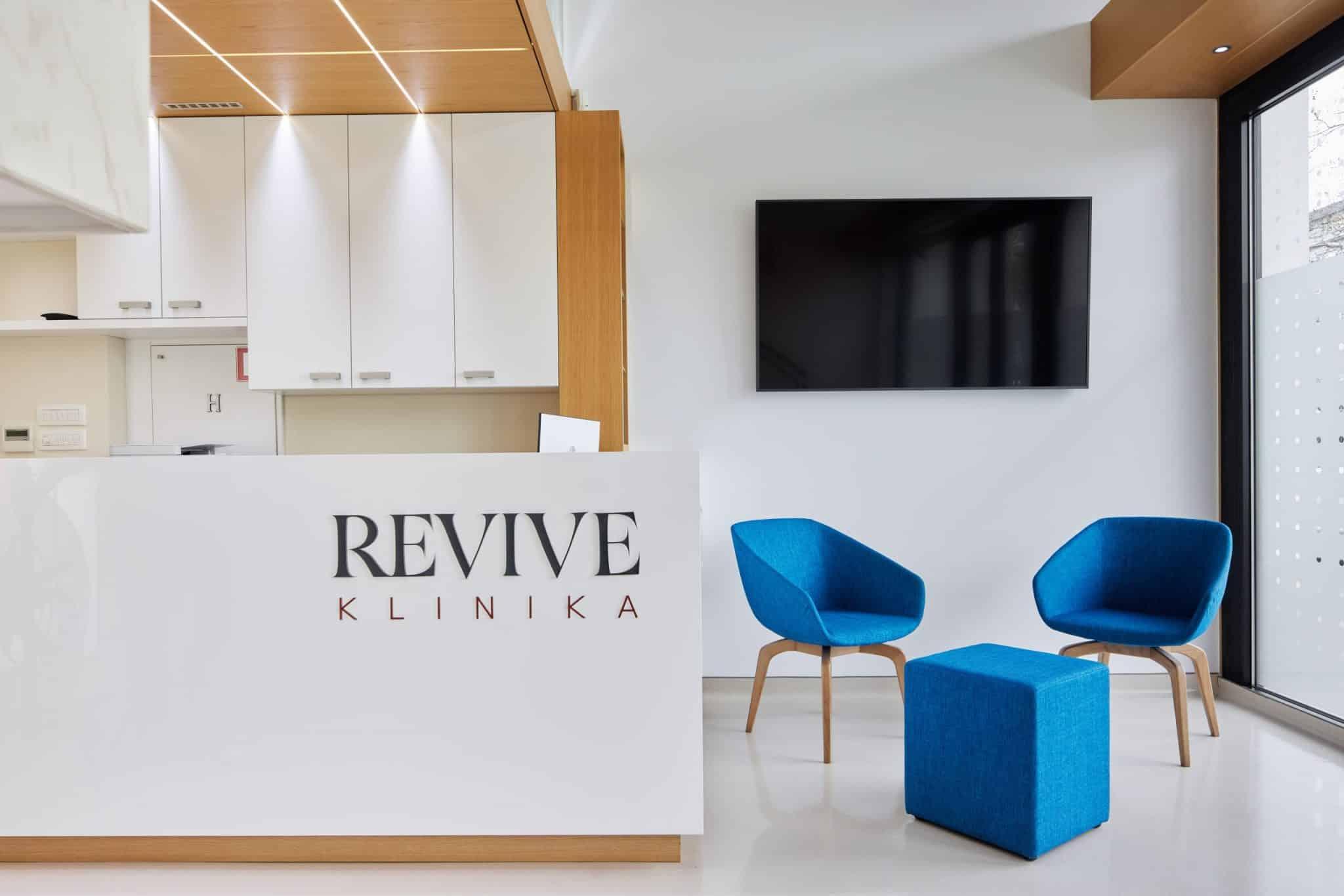 Prostori Klinike za estetiko, kirurgijo in medicino Revive